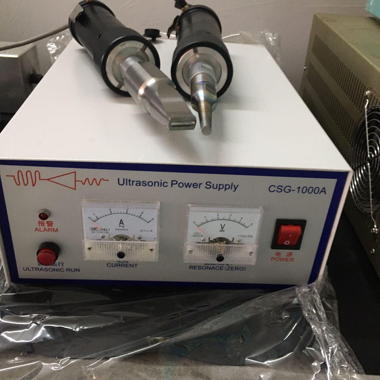 手持式点焊机28K 超声波焊接机 厂家直销 塑料防水板耳带焊接机械