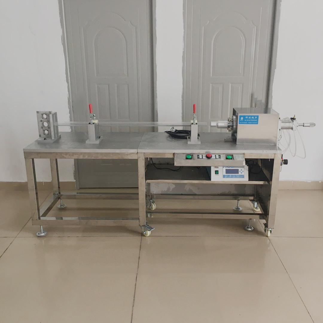 圆形长灯罩专用定制非标超声波焊接机 厂家定制 广州发货 塑料超声波焊接机械