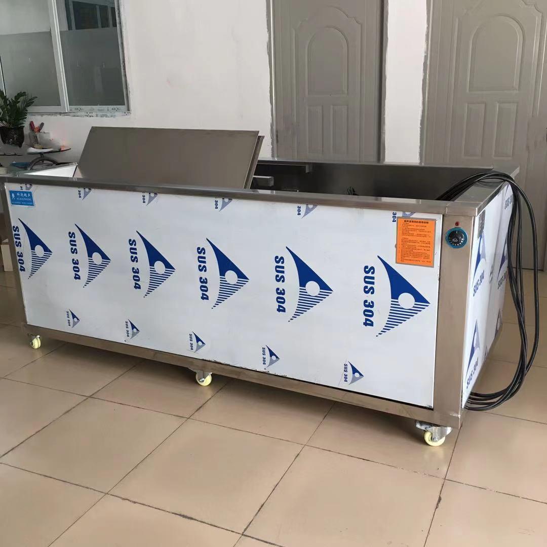 五金件 铁路工件 管路管道超声波清洗机 非标定制 科进品牌 送货上门